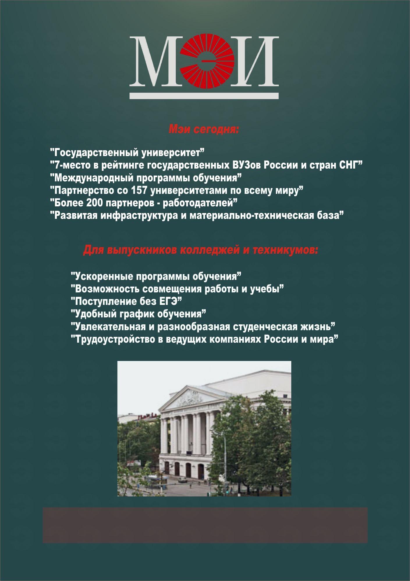 Рекламный плакат (формат A1 и А2) - дизайнер samneu