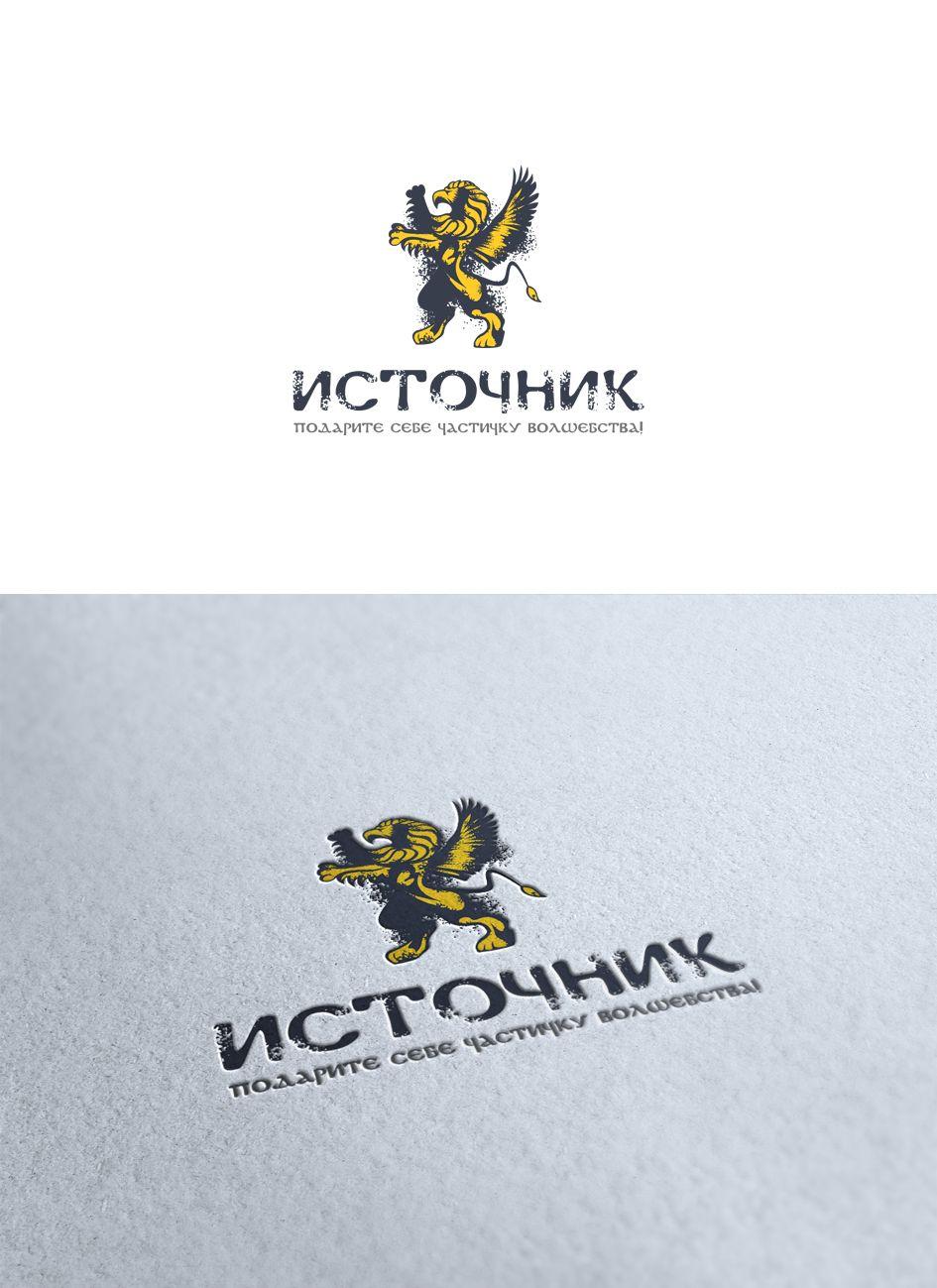 Логотип для магазина Украшений из Фильмов - дизайнер remezlo