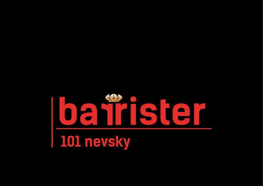 лого и фирменный стиль для адвокатского кабинета - дизайнер pavalei