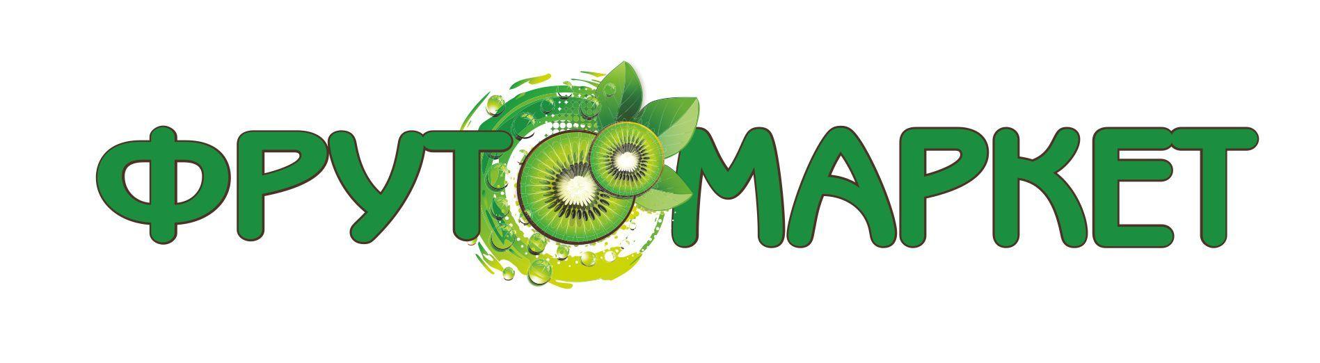 Логотип-вывеска фруктово-овощных магазинов премиум - дизайнер yackoff