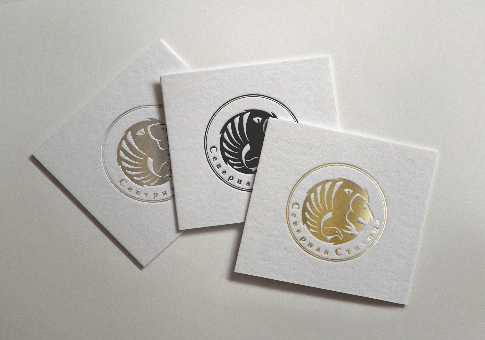 Логотип для компании Северная Столица - дизайнер Nanoarrow