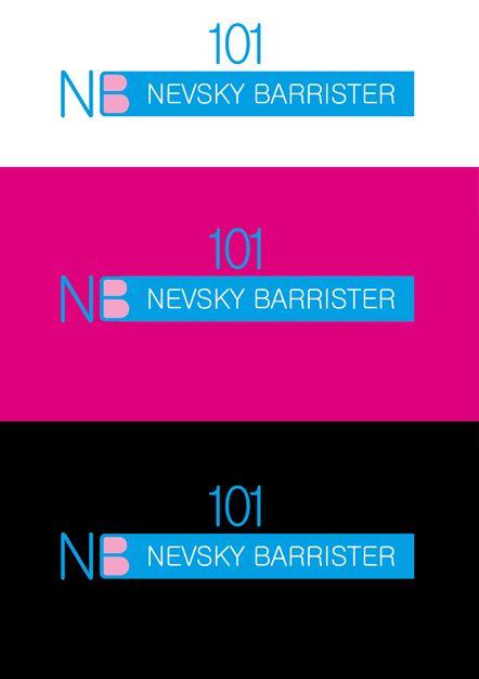 лого и фирменный стиль для адвокатского кабинета - дизайнер Krakazjava