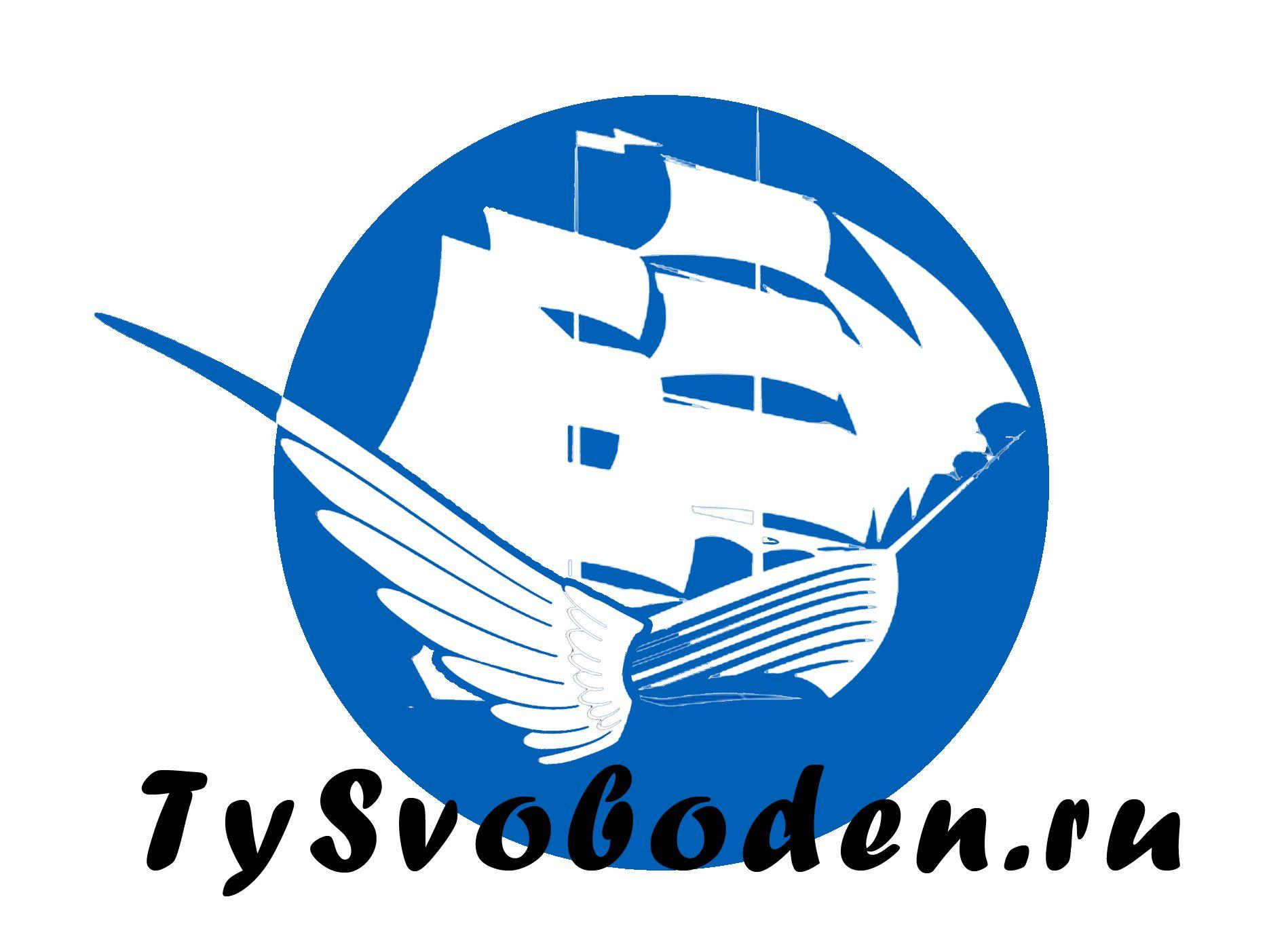 Разработка логотипа для социального проекта - дизайнер Andreev_Andrei