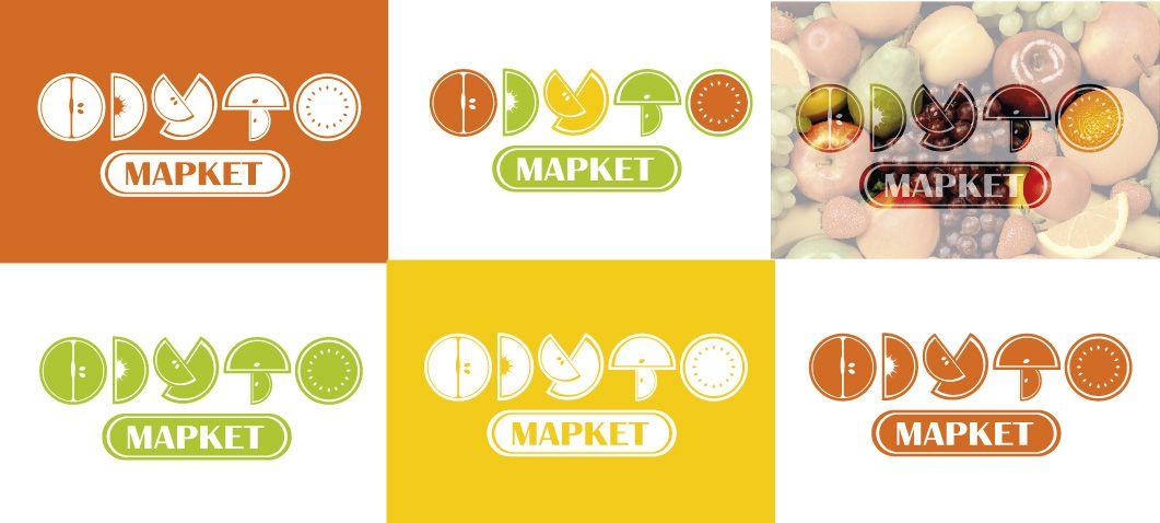 Логотип-вывеска фруктово-овощных магазинов премиум - дизайнер keosko