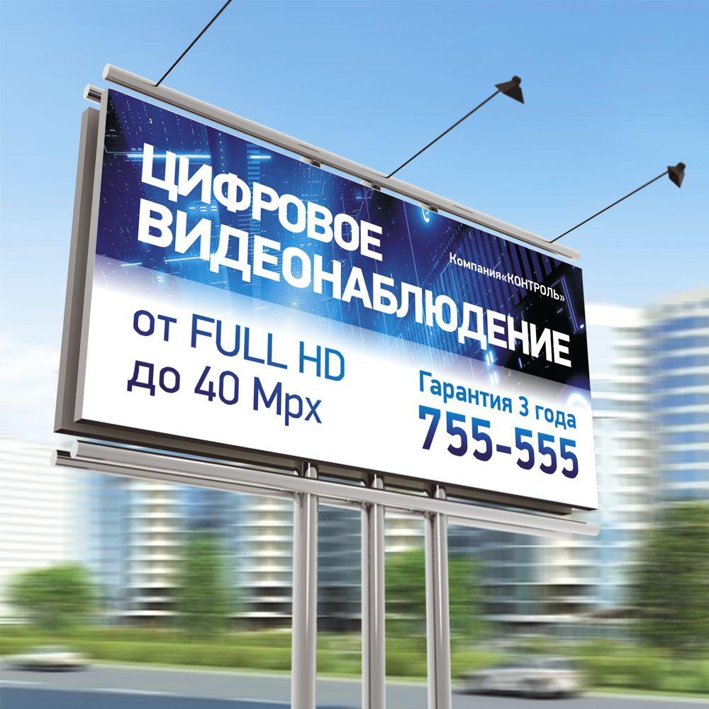 Дизайн баннера 3х6 метров - дизайнер asimbox