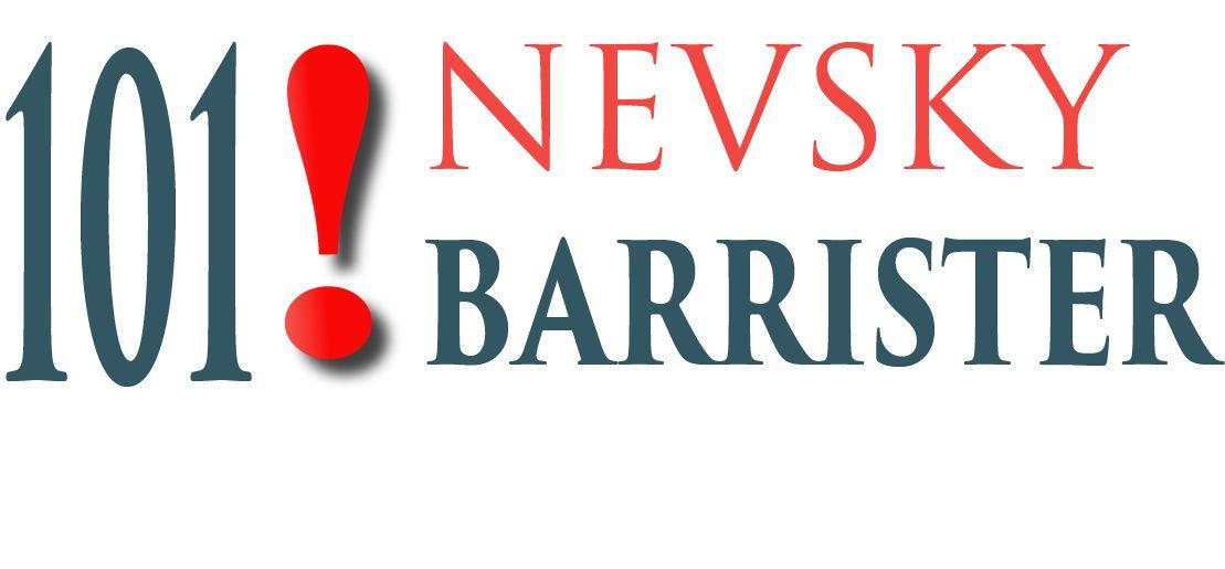 лого и фирменный стиль для адвокатского кабинета - дизайнер novatora