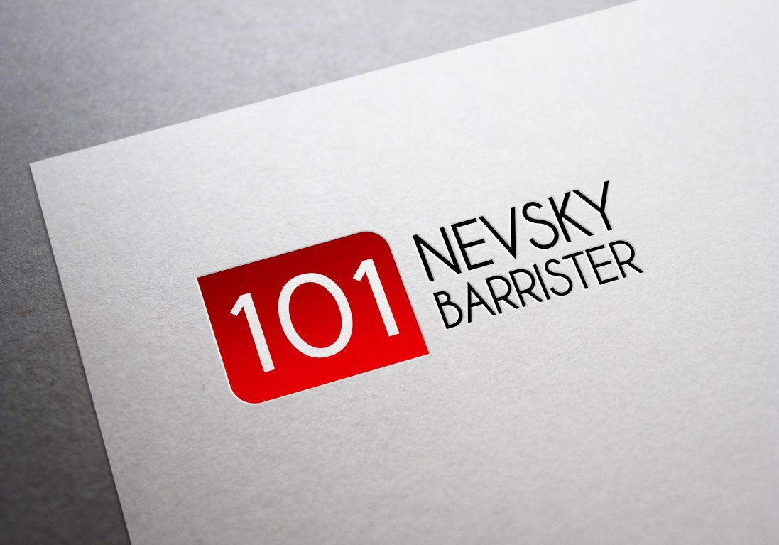 лого и фирменный стиль для адвокатского кабинета - дизайнер 53247ira