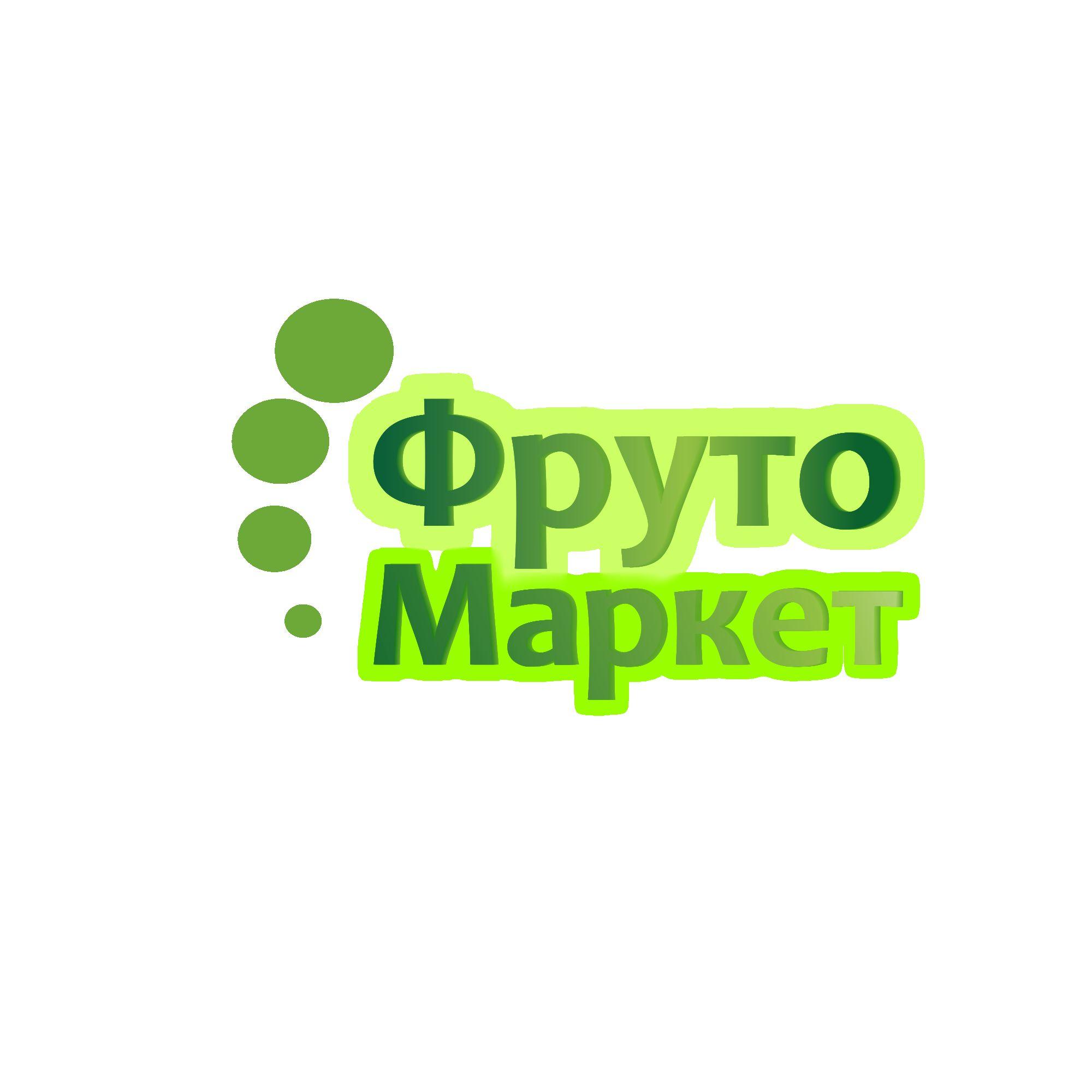 Логотип-вывеска фруктово-овощных магазинов премиум - дизайнер Natalia_N2K
