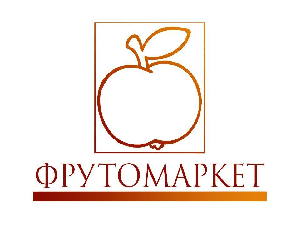 Логотип-вывеска фруктово-овощных магазинов премиум - дизайнер karimov-choi