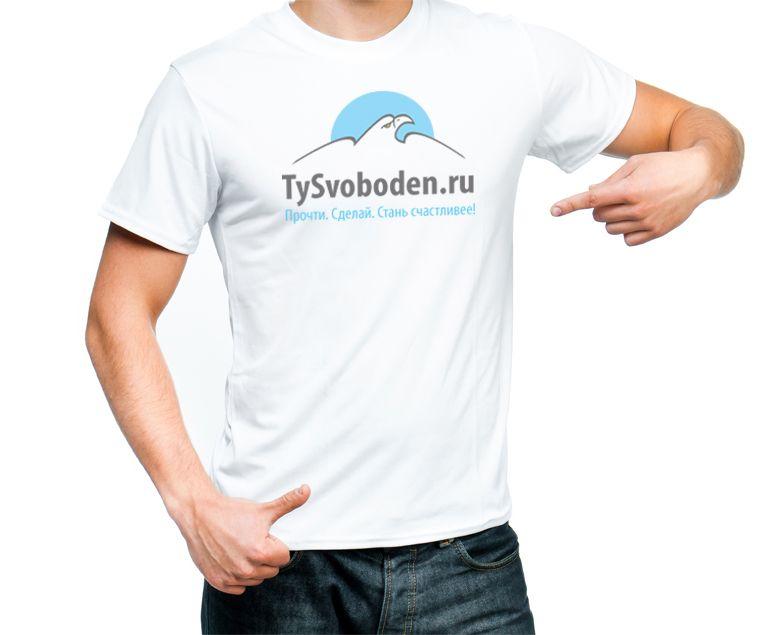 Разработка логотипа для социального проекта - дизайнер tanya_banka