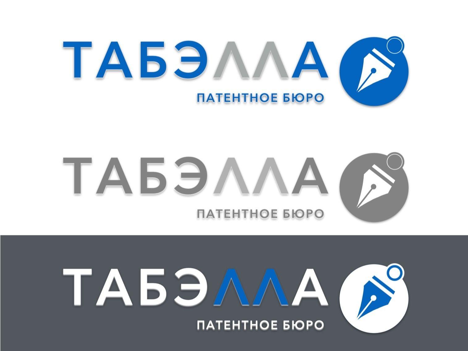 Сделать flat & simple логотип юридической компании - дизайнер Lellam