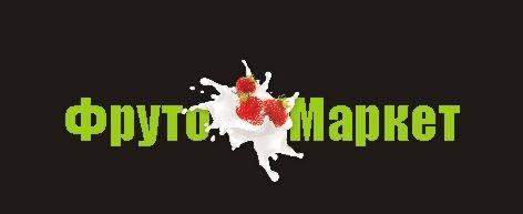 Логотип-вывеска фруктово-овощных магазинов премиум - дизайнер OlgaF