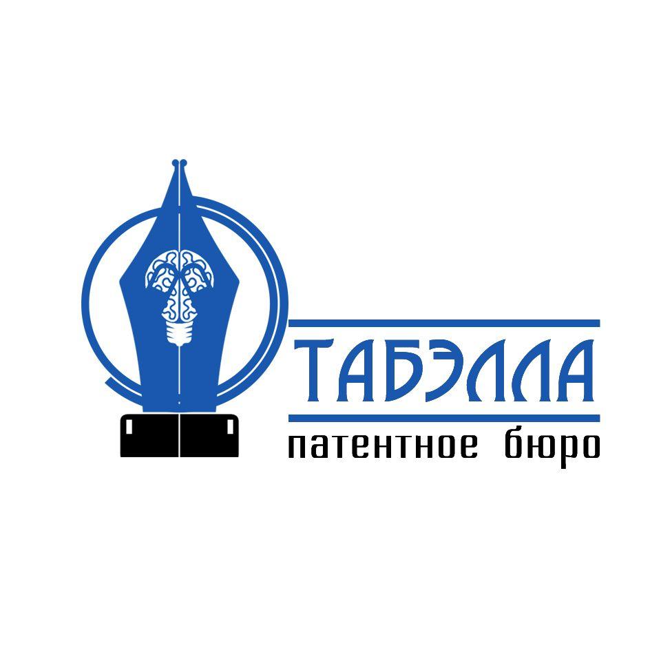 Сделать flat & simple логотип юридической компании - дизайнер Advokat72