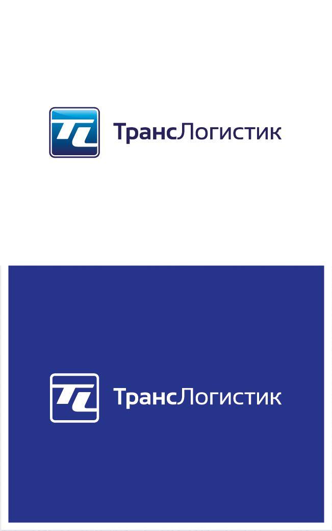 Логотип и визитка для транспортной компании - дизайнер stulgin
