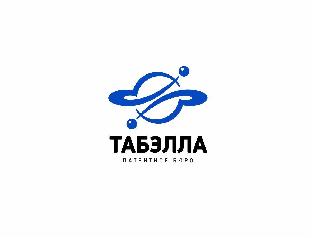 Сделать flat & simple логотип юридической компании - дизайнер GAMAIUN