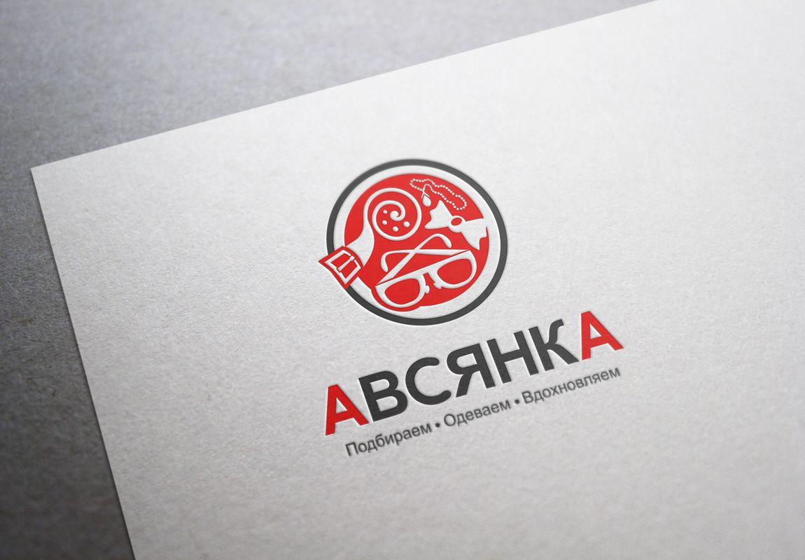 Лого и фирм. стиль для услуг стилистов - дизайнер Hanterka