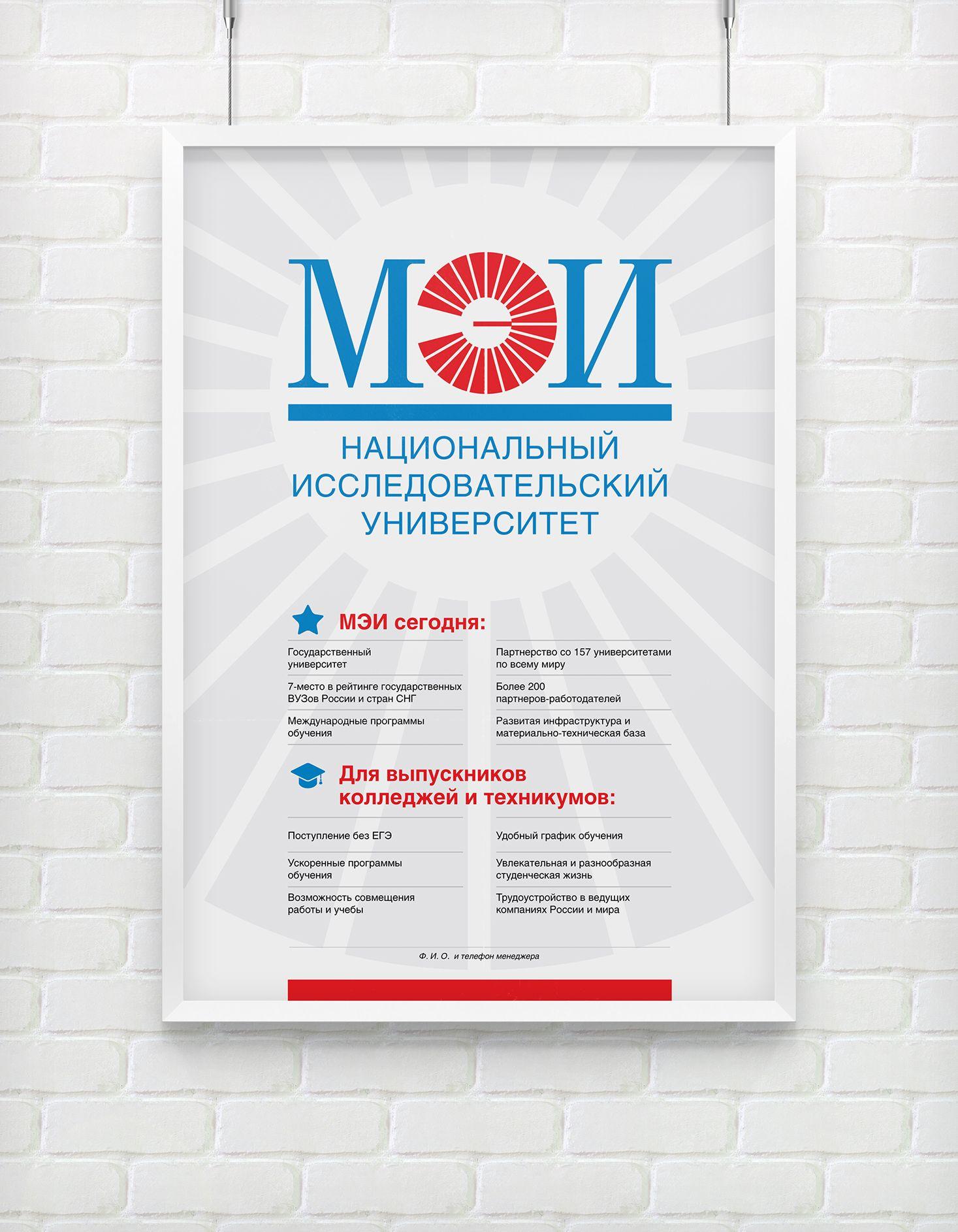 Рекламный плакат (формат A1 и А2) - дизайнер KayaHaile