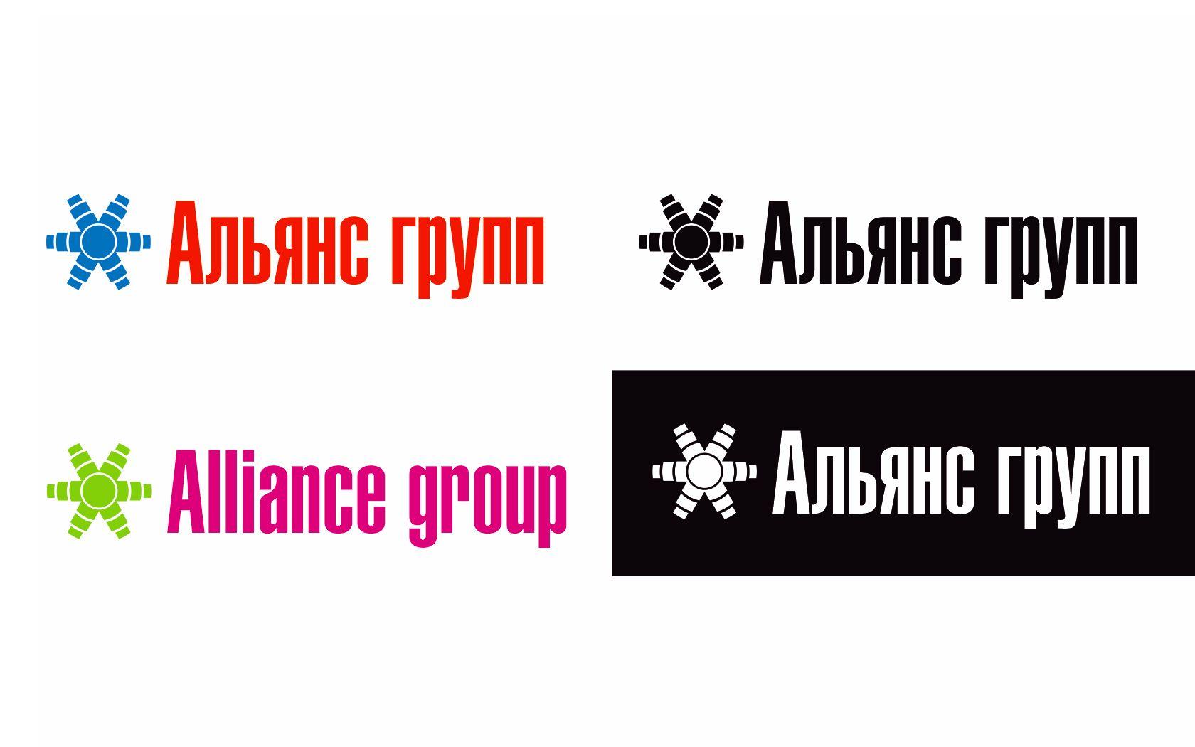 Логотип торгующей организации - дизайнер kymage
