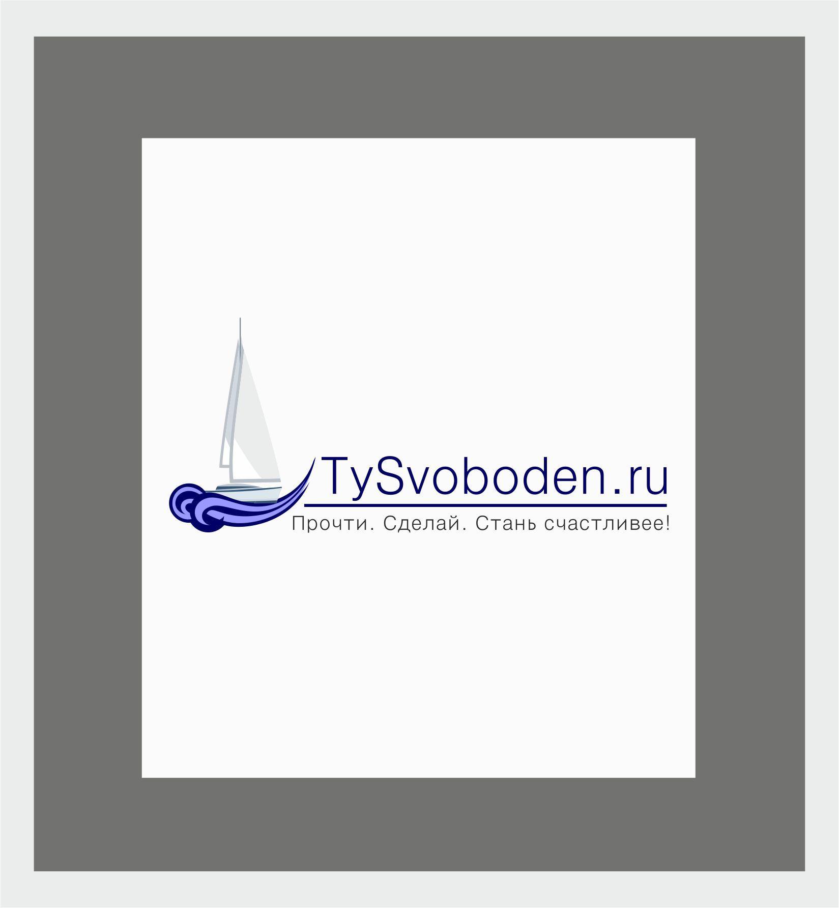 Разработка логотипа для социального проекта - дизайнер DaryaVladi