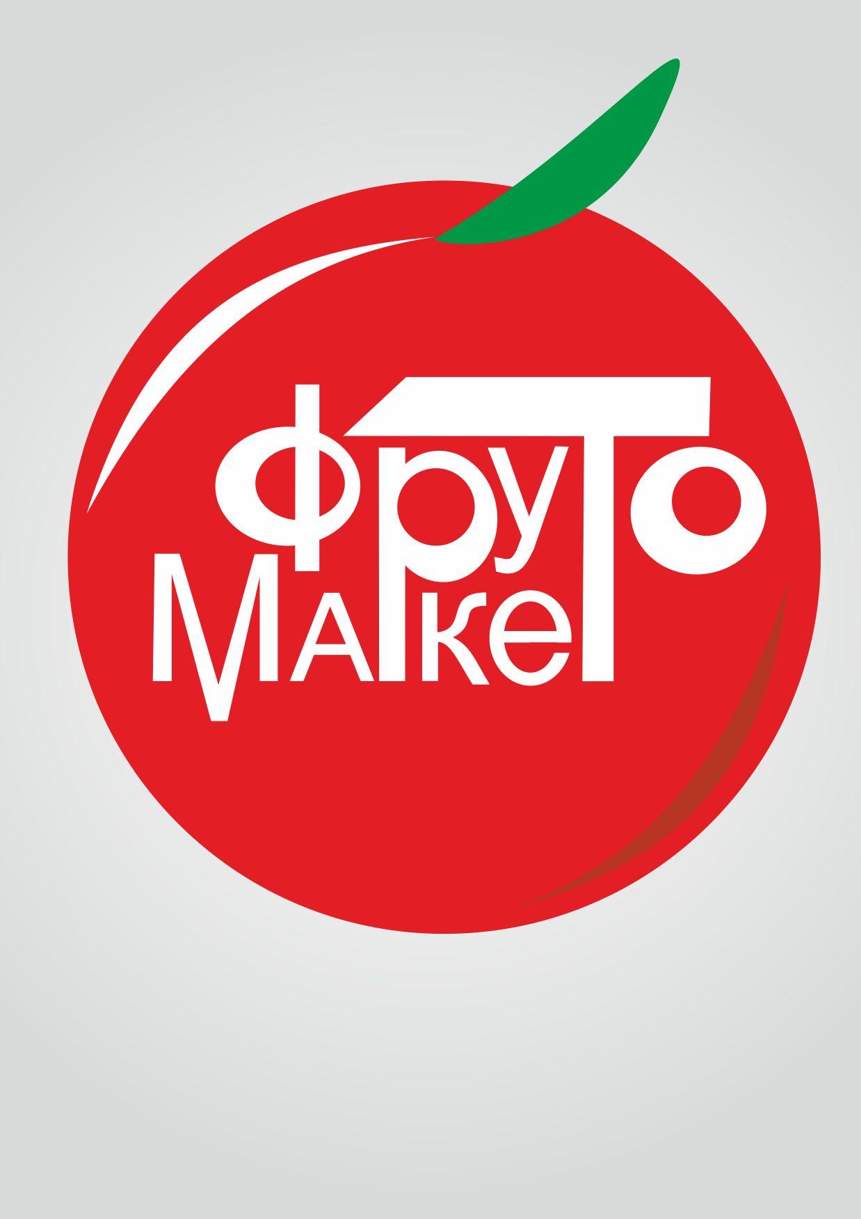 Логотип-вывеска фруктово-овощных магазинов премиум - дизайнер RastaLazarev