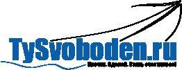 Разработка логотипа для социального проекта - дизайнер scooterlider