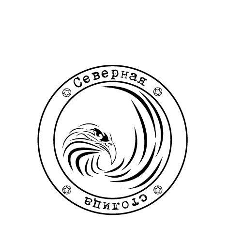 Логотип для компании Северная Столица - дизайнер Gru3uH