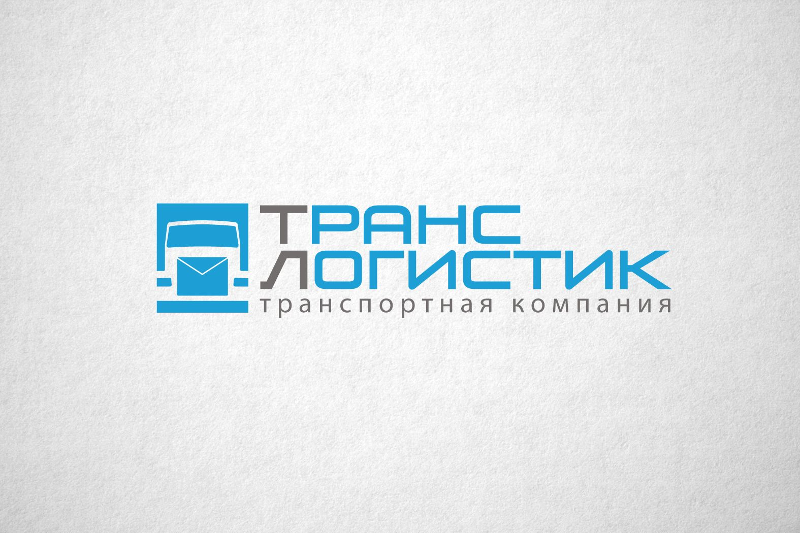 Логотип и визитка для транспортной компании - дизайнер funkielevis