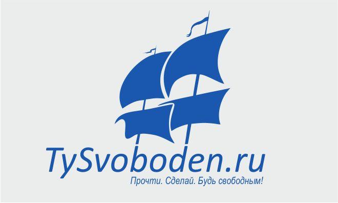 Разработка логотипа для социального проекта - дизайнер sv58