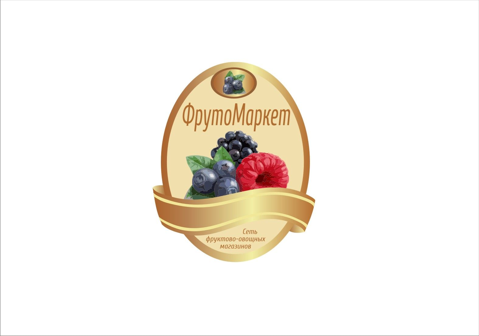 Логотип-вывеска фруктово-овощных магазинов премиум - дизайнер Evgenia_021