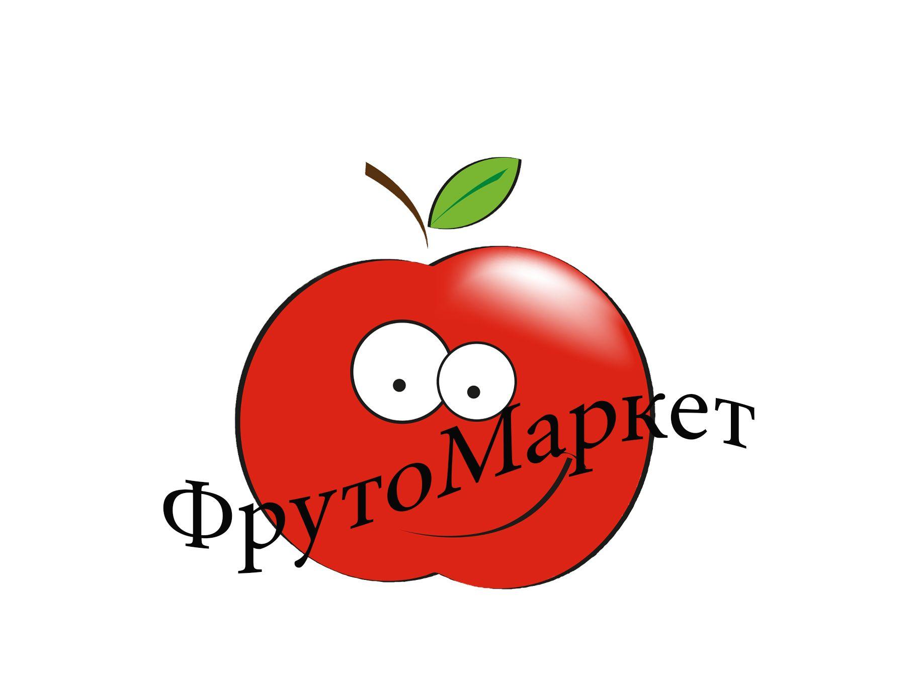 Логотип-вывеска фруктово-овощных магазинов премиум - дизайнер xvostenko