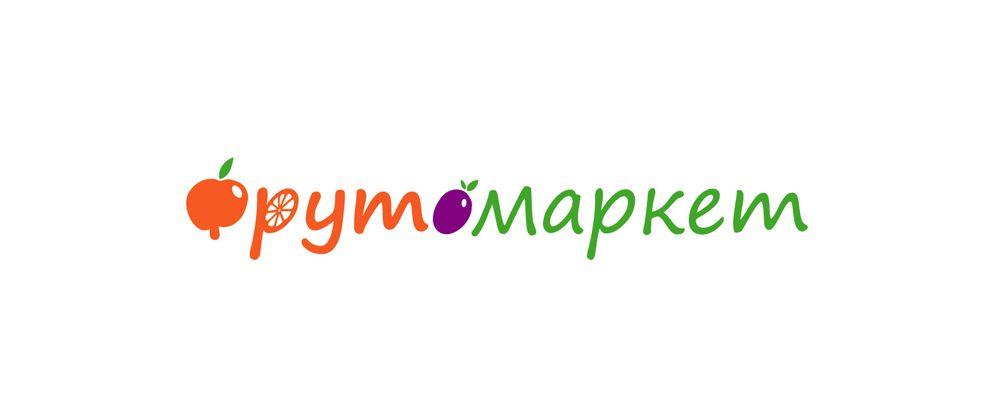 Логотип-вывеска фруктово-овощных магазинов премиум - дизайнер jampa