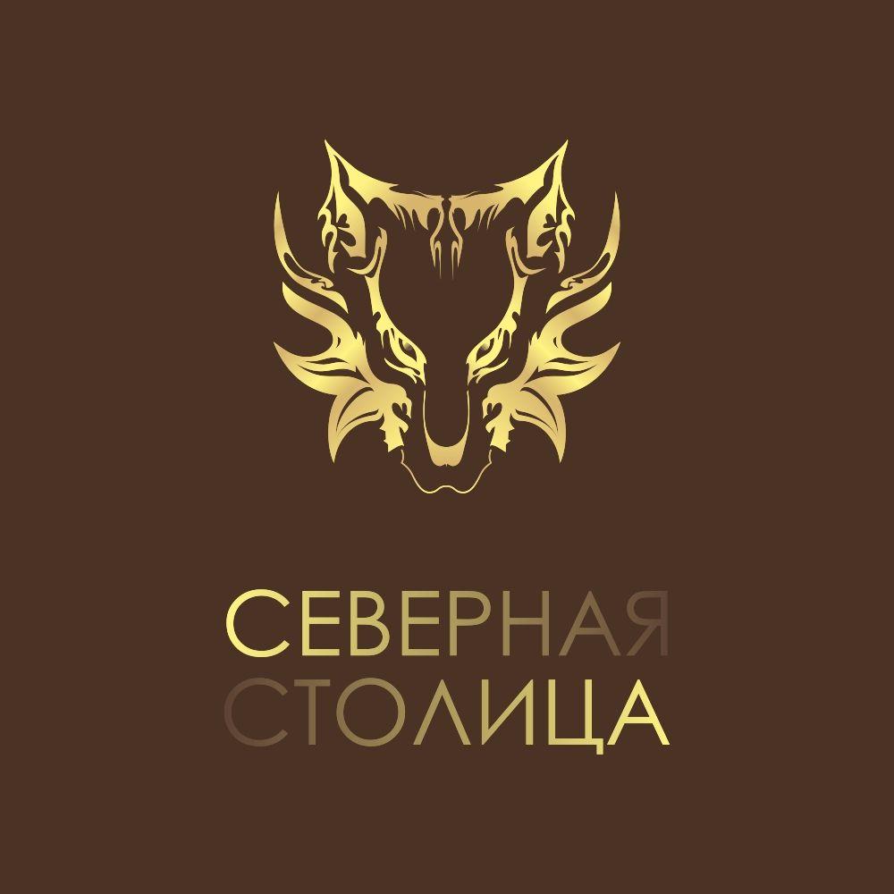Логотип для компании Северная Столица - дизайнер Lenor_ka