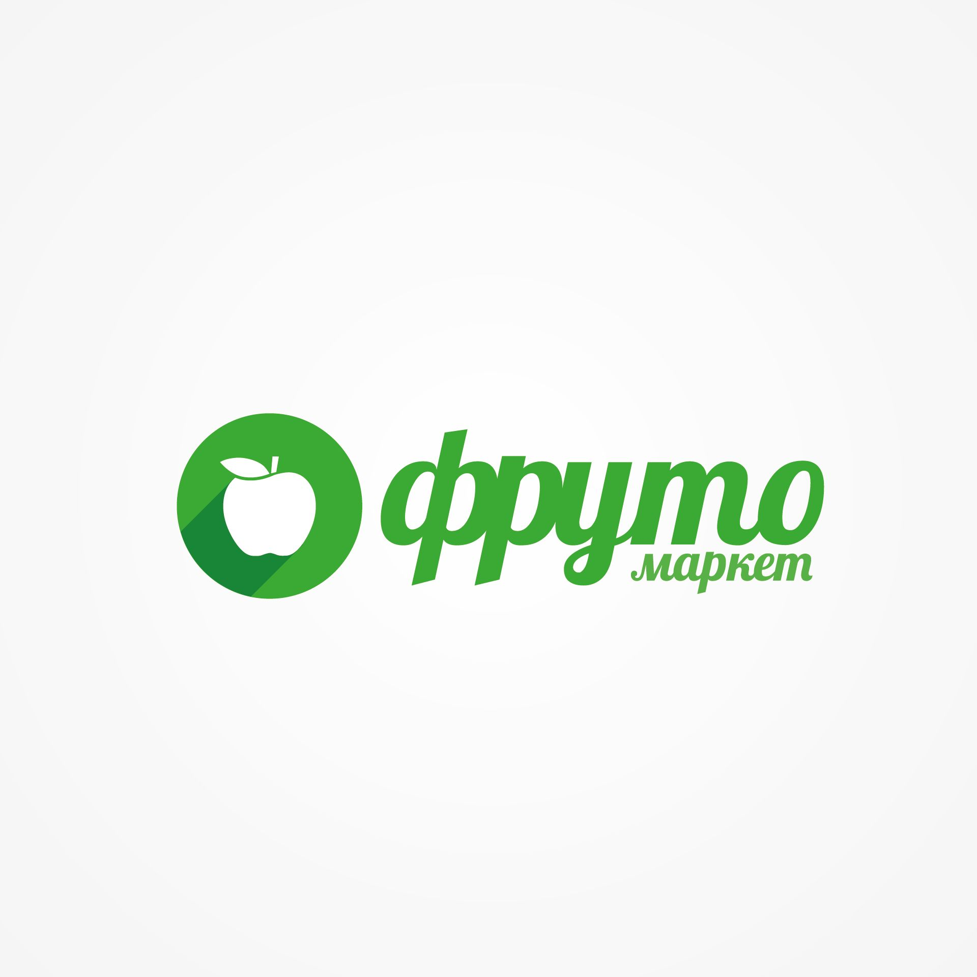 Логотип-вывеска фруктово-овощных магазинов премиум - дизайнер alpine-gold