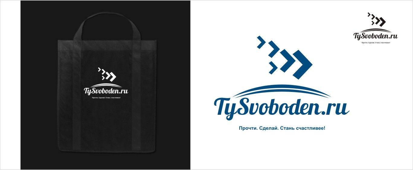 Разработка логотипа для социального проекта - дизайнер arank