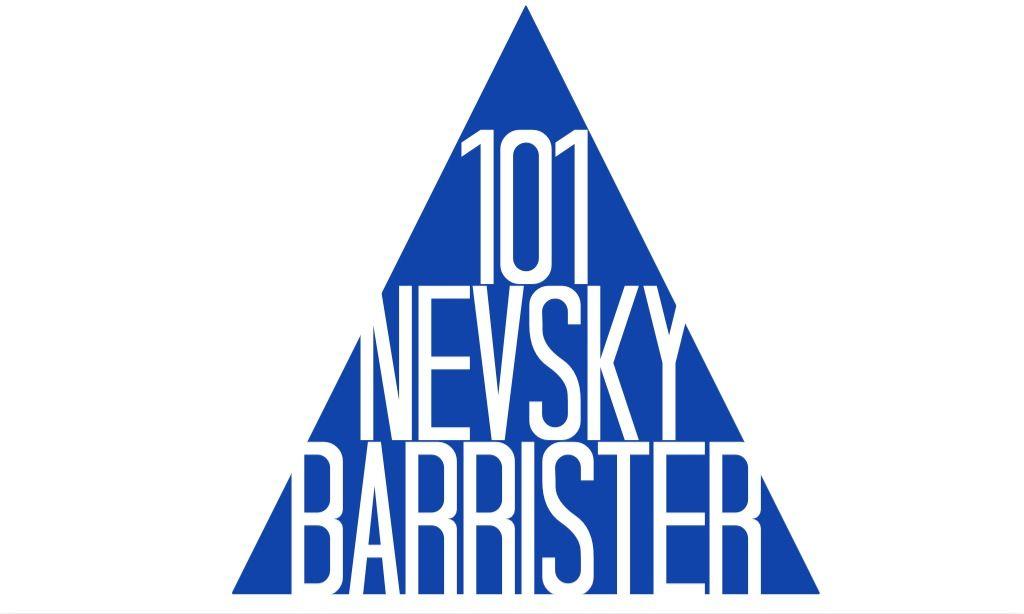 лого и фирменный стиль для адвокатского кабинета - дизайнер eugene_pavlov