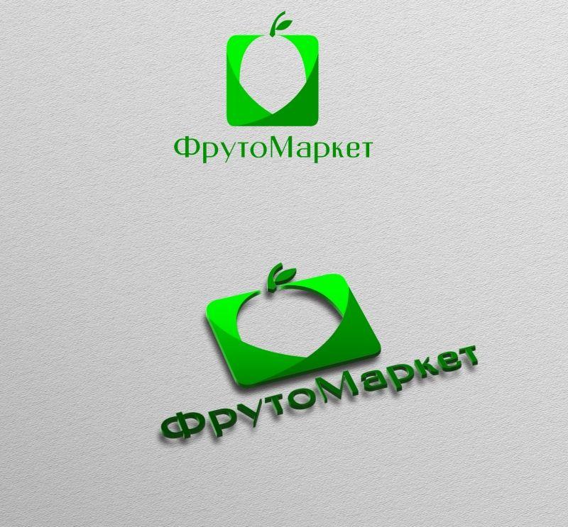 Логотип-вывеска фруктово-овощных магазинов премиум - дизайнер Keroberas