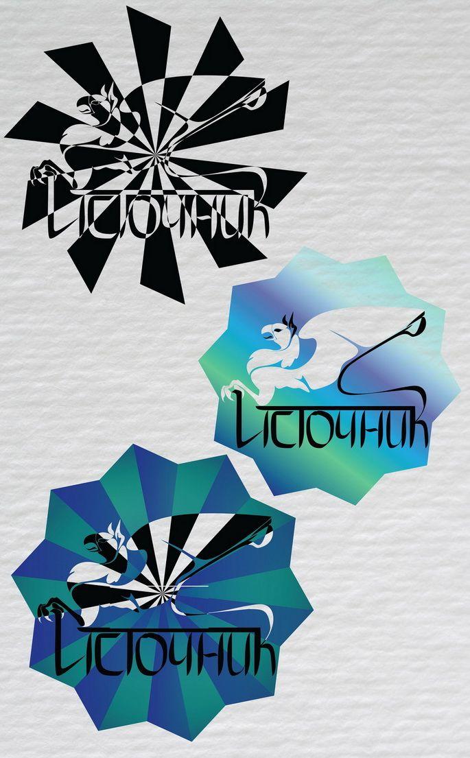 Логотип для магазина Украшений из Фильмов - дизайнер LilithfonDarck