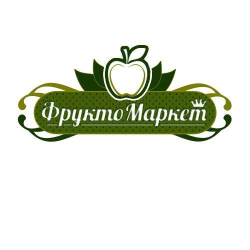 Логотип-вывеска фруктово-овощных магазинов премиум - дизайнер Haf-haf
