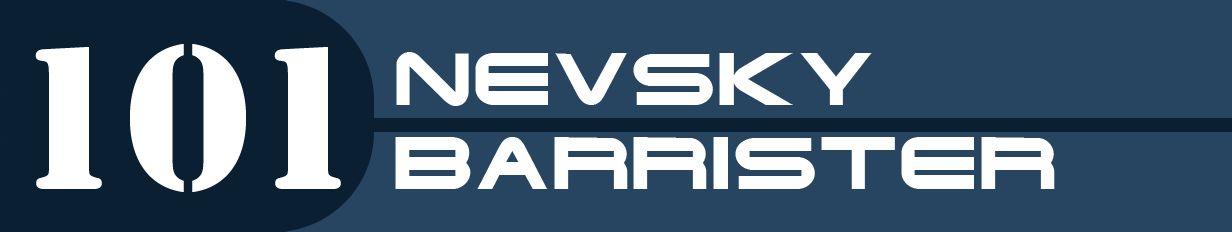 лого и фирменный стиль для адвокатского кабинета - дизайнер mrKok