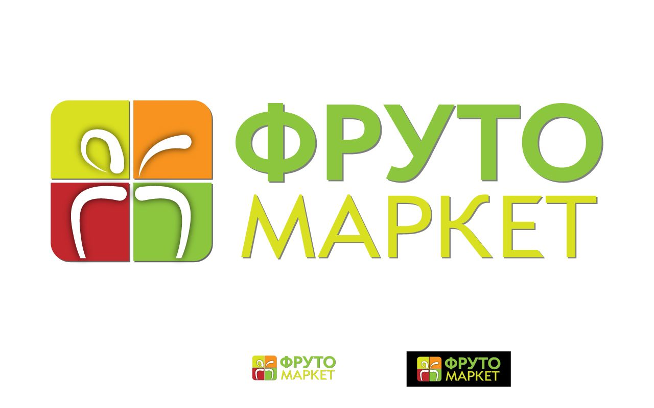 Логотип-вывеска фруктово-овощных магазинов премиум - дизайнер Stiff2000