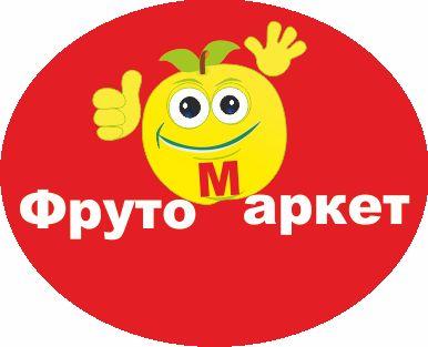 Логотип-вывеска фруктово-овощных магазинов премиум - дизайнер aix23