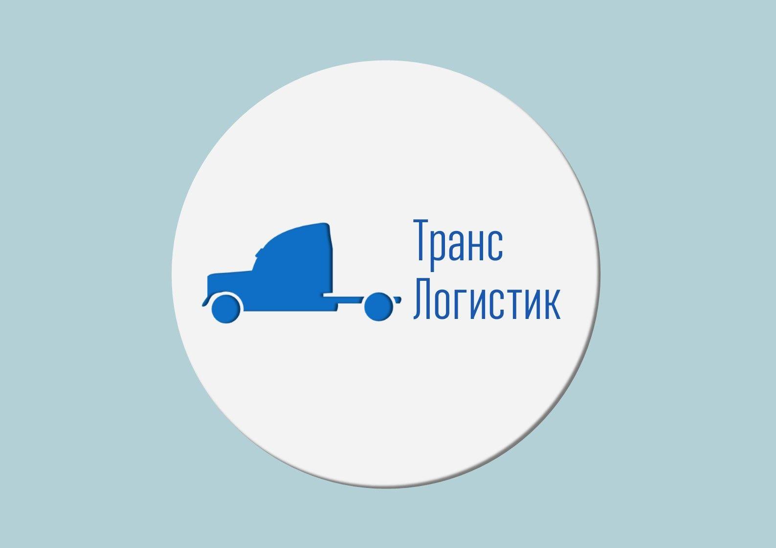 Логотип и визитка для транспортной компании - дизайнер demondimon4