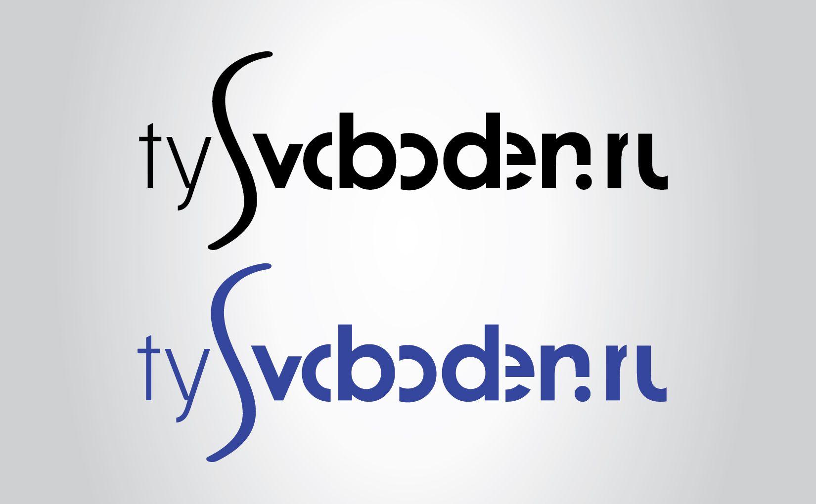 Разработка логотипа для социального проекта - дизайнер rosewind