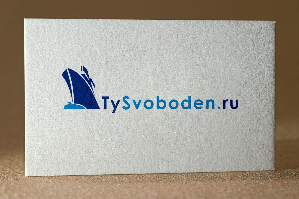 Разработка логотипа для социального проекта - дизайнер DDesign2014
