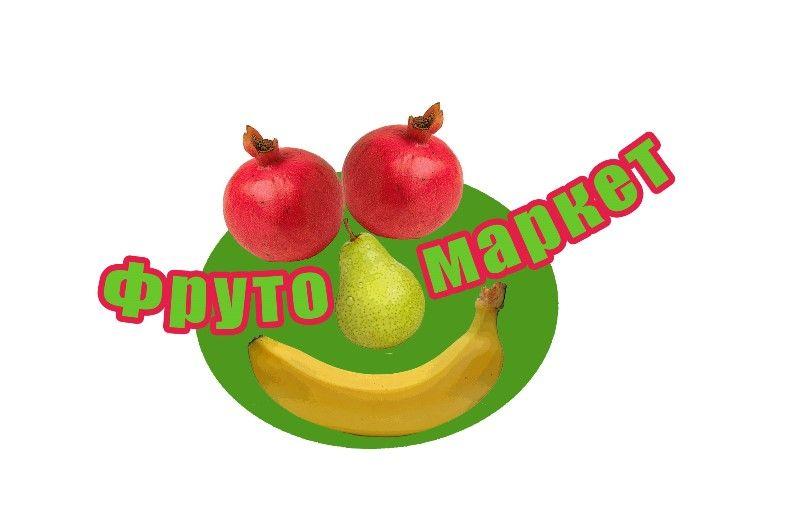 Логотип-вывеска фруктово-овощных магазинов премиум - дизайнер Andreev_Andrei