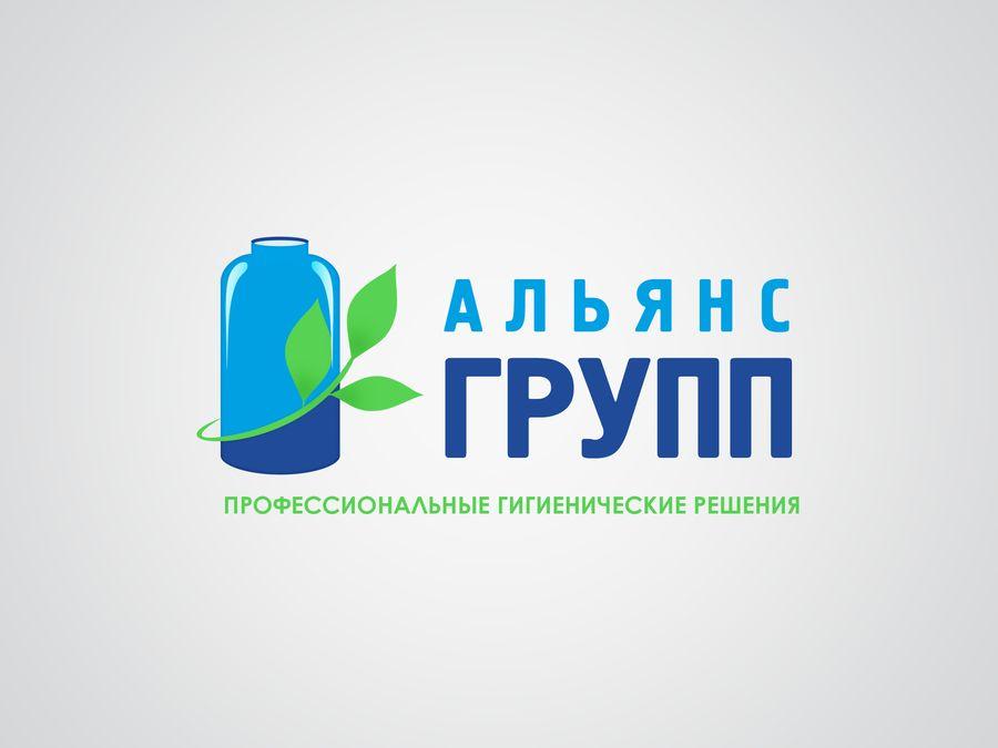 Логотип торгующей организации - дизайнер Une_fille