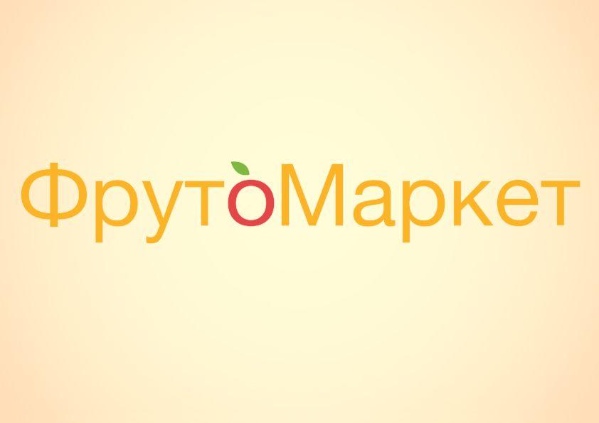 Логотип-вывеска фруктово-овощных магазинов премиум - дизайнер NandN