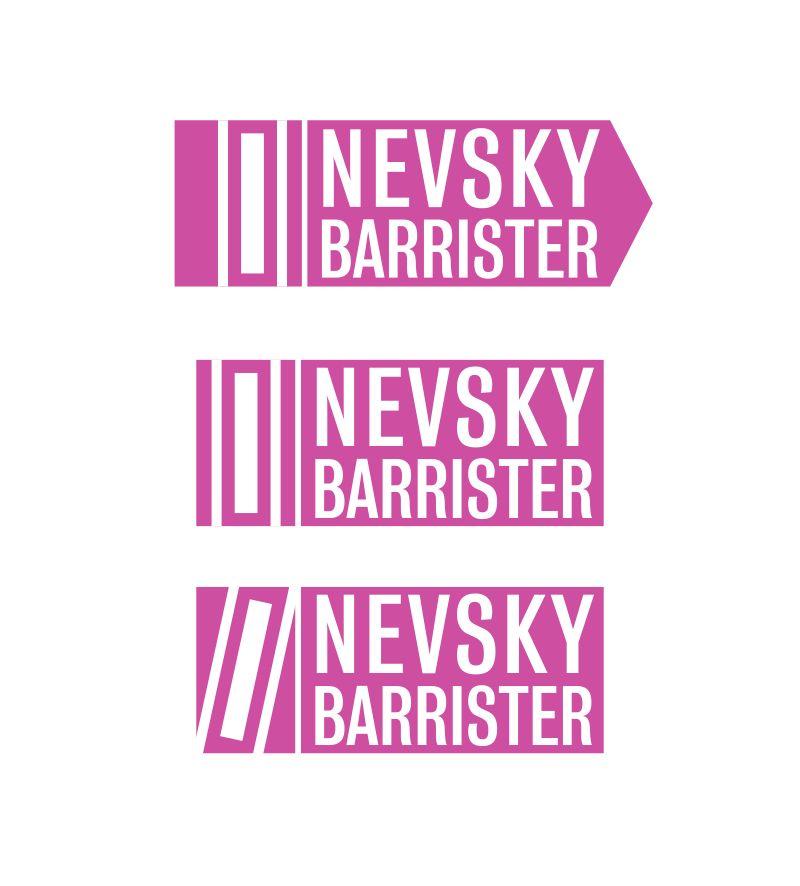 лого и фирменный стиль для адвокатского кабинета - дизайнер egrgad