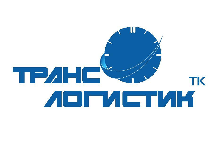 Логотип и визитка для транспортной компании - дизайнер markosov