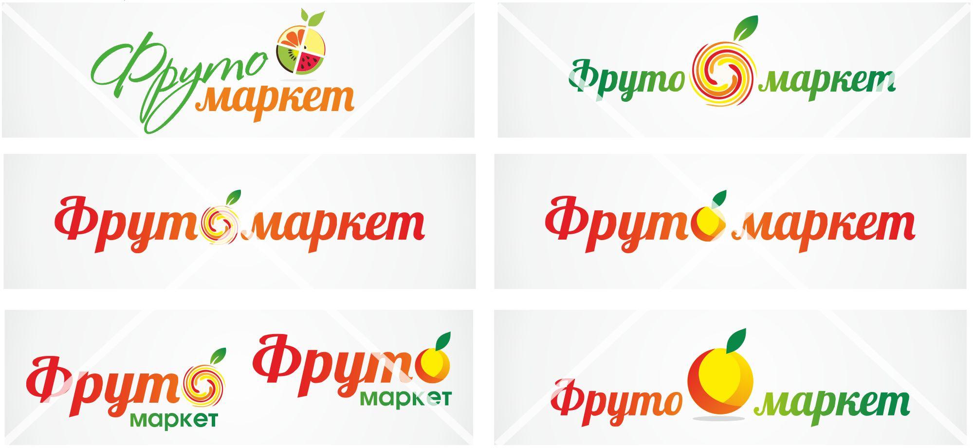 Логотип-вывеска фруктово-овощных магазинов премиум - дизайнер Chrispo